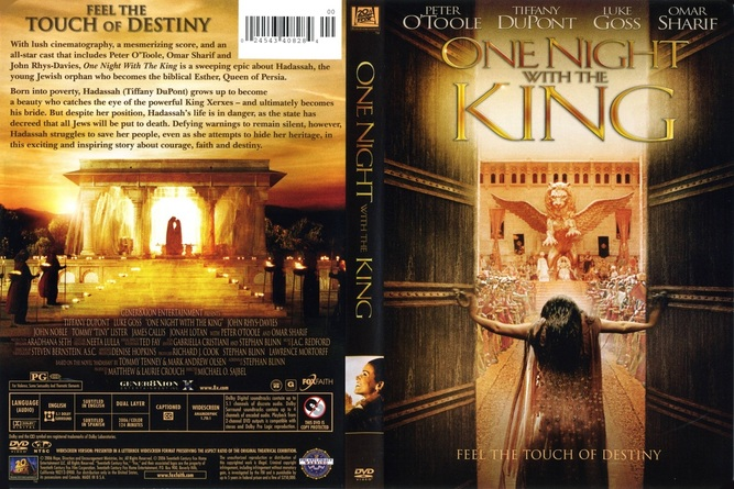 One night with the king (O noapte cu regele) 2006