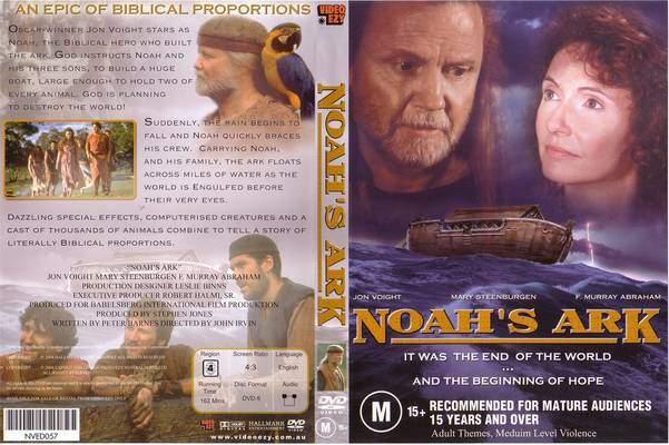 Arca lui Noe (1999)