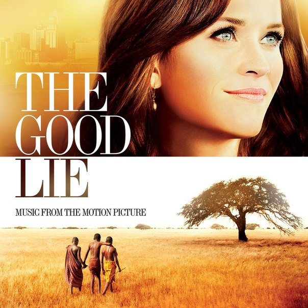 THE GOOD LIE 2014