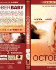 October Baby(2011)