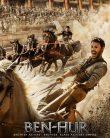 Ben-Hur 2016 online subtitrat in romana
